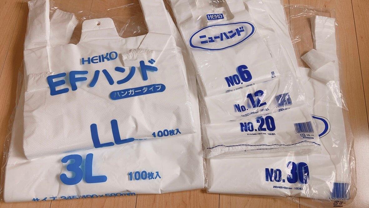 白色ビニール袋各種